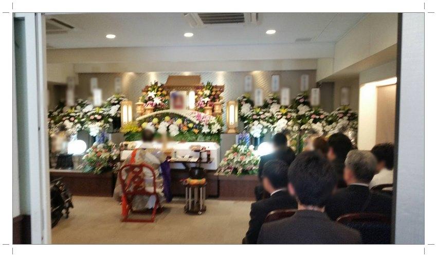 生野区 家族葬例 ファミリーホール絆で30名の家族葬